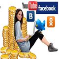 Заработок в социальных сетях.